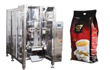 кофе қаптамасының қаптамасы қаптаманың орауышын толтырады