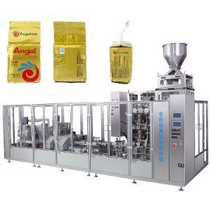 Кофе вакуумдық кірпіш қаптамасын орау машинасы